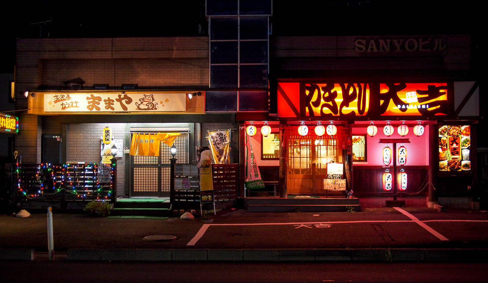 We went in search for a 100 yen shop, which is a shop where everything costs more or less 100 yens. This is a shot I took on the way there. I like the red lighting on the shop's facade.